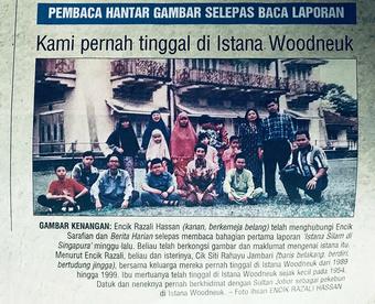Woodneuk Palace | Rizal Farok