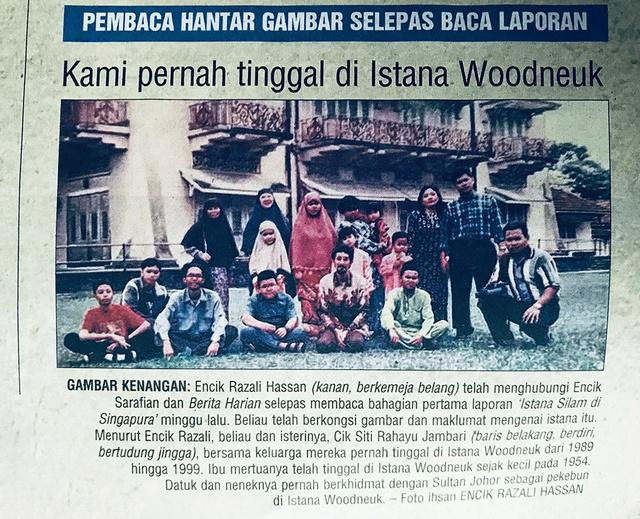 Woodneuk Palace   Rizal Farok