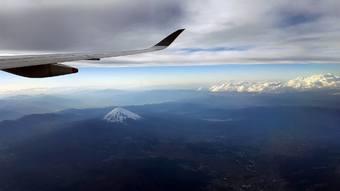 i spy Mt Fuji | Rizal Farok