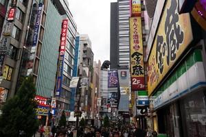 Streewalk in Tokyo, Japan, 2019